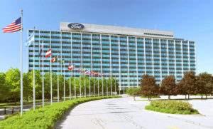 Компания Форд
