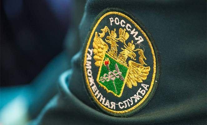 tamozhennaya-sluzhba1.jpg