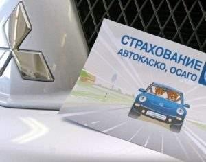 Страхование электромобилей